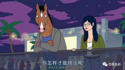南昌红谷滩:姑娘,如果快乐太难,那我祝你平安