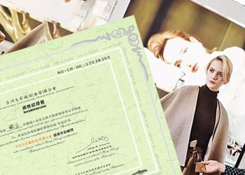 形象管理师资格证书怎么考?难考吗?